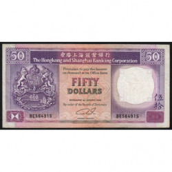 Hong Kong - Pick 193c - The H. S. B. C. - 50 dollars - 01/01/1990 - Etat : TB+