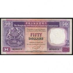 Hong Kong - Pick 193c - The H. S. B. C. - 50 dollars - 01/01/1990 - Etat : TB+