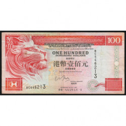 Hong Kong - Pick 203b - The H. S. B. C. Lim. - 100 dollars - 01/07/1997 - Etat : TB+