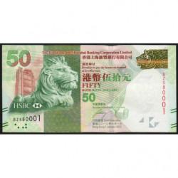 Hong Kong - Pick 213b - The H. S. B. C. Lim. - 50 dollars - 01/01/2012 - Etat : NEUF