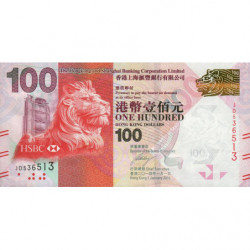 Hong Kong - Pick 214d - The H. S. B. C. Lim. - 100 dollars - 01/01/2014 - Etat : NEUF