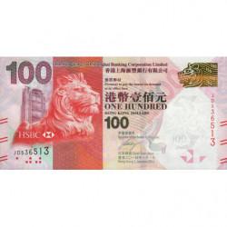 Hong Kong - Pick 214d - The H. S. B. C. Lim. - 100 dollars - 01/01/2014 - Etat : NEUF