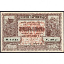 Arménie - Pick 30 - 50 roubles or - 1919 - Etat : pr.NEUF