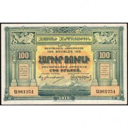 Arménie - Pick 31 - 100 roubles or - 1919 - Etat : pr.NEUF