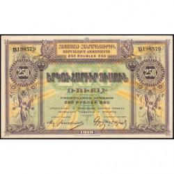 Arménie - Pick 32 - 250 roubles or - 1919 - Etat : pr.NEUF
