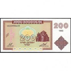 Arménie - Pick 37a - 200 dram - 1993 - Etat : NEUF