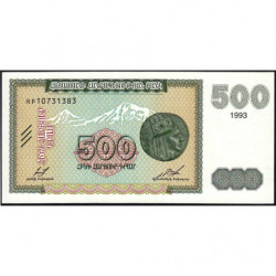 Arménie - Pick 38b - 500 dram - 1993 - Etat : pr.NEUF