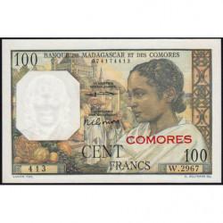 Comores - Pick 3b_2 - 100 francs - 1963 - Etat : NEUF