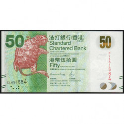 Hong Kong - Pick 298e - Standard Chartered Bank - 50 dollars - 01/01/2016 - Etat : NEUF