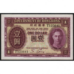 Hong Kong - Pick 312 - Government - 1 dollar - 1939 - Etat : SUP+