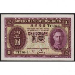 Hong Kong - Pick 312 - Government - 1 dollar - 1939 - Etat : SUP+
