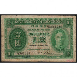 Hong Kong - Pick 324a - Government - 1 dollar - 09/04/1949 - Etat : TB-