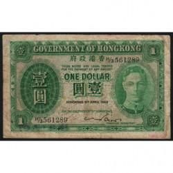 Hong Kong - Pick 324a - Government - 1 dollar - 09/04/1949 - Etat : TB-