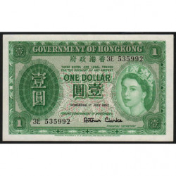 Hong Kong - Pick 324Ab - Government - 1 dollar - 01/07/1957 - Etat : SUP+