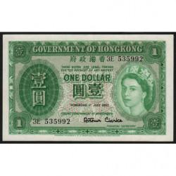 Hong Kong - Pick 324Ab - Government - 1 dollar - 01/07/1957 - Etat : SUP+