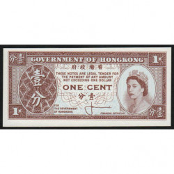 Hong Kong - Pick 325a - Government - 1 cent - 1961 - Etat : NEUF