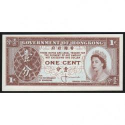 Hong Kong - Pick 325a - Government - 1 cent - 1961 - Etat : NEUF