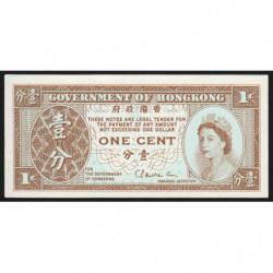 Hong Kong - Pick 325b - Government - 1 cent - 1971 - Etat : NEUF