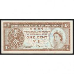 Hong Kong - Pick 325b - Government - 1 cent - 1971 - Avec pub - Etat : pr.NEUF