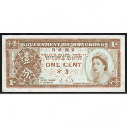 Hong Kong - Pick 325d - Government - 1 cent - 1986 - Etat : NEUF