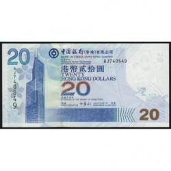 Hong Kong - Pick 335a - Bank of China - 20 dollars - 01/07/2003 - Etat : NEUF