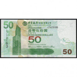 Hong Kong - Pick 336f - Bank of China - 50 dollars - 01/01/2009 - Etat : NEUF