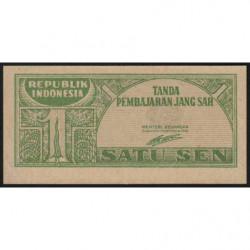 Indonésie - Pick 13 - 1 sen - 17/10/1945 - Etat : pr.NEUF