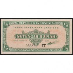 Indonésie - Pick 16 - 1/2 rupiah - 17/10/1945 - Etat : NEUF