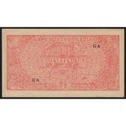 Indonésie - Pick 26_2 - 2 rupiah - 26/07/1947 - Etat : NEUF