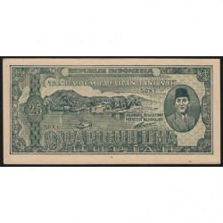 Indonésie - Pick 27 - 25 rupiah - 26/07/1947 - Etat : NEUF