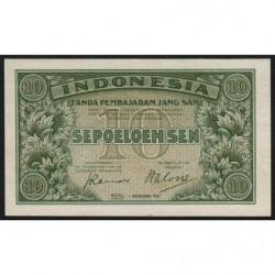 Indonésie - Pick 31 - 10 sen - 01/12/1947 - Etat : NEUF