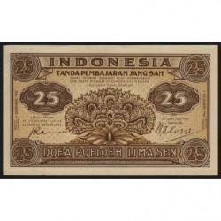 Indonésie - Pick 32 - 25 sen - 01/12/1947 - Etat : NEUF