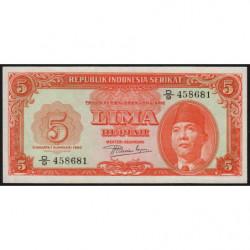 Indonésie - Pick 36 - 5 rupiah - 01/01/1950 - Etat : NEUF