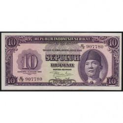 Indonésie - Pick 37 - 100 rupiah - 01/01/1950 - Etat : NEUF