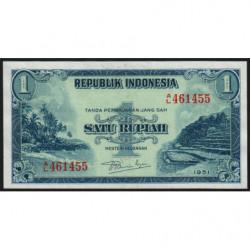 Indonésie - Pick 38 - 1 rupiah - 1951 - Etat : NEUF
