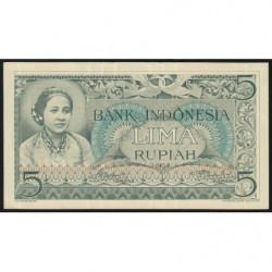 Indonésie - Pick 42_2 - 5 rupiah - 1952 - Etat : NEUF
