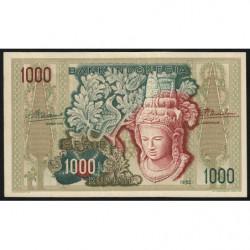 Indonésie - Pick 48_2 - 1'000 rupiah - 1952 - Etat : NEUF