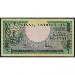 Indonésie - Pick 49_2 - 5 rupiah - 1957 - Etat : NEUF