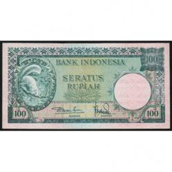 Indonésie - Pick 51_1 - 100 rupiah - 1957 - Etat : NEUF