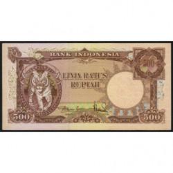 Indonésie - Pick 52 - 500 rupiah - 1957 - Etat : pr.NEUF