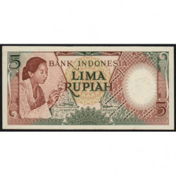 Indonésie - Pick 55a - 5 rupiah - 1958 - Etat : NEUF
