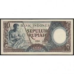 Indonésie - Pick 56a - 10 rupiah - 1958 - Etat : NEUF