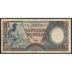 Indonésie - Pick 56a - 10 rupiah - 1958 - Etat : TB+