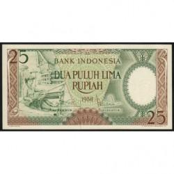 Indonésie - Pick 57 - 25 rupiah - 1958 - Etat : NEUF