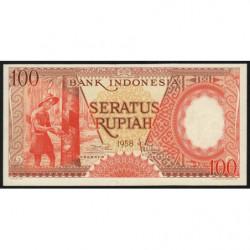 Indonésie - Pick 59r (remplacement) - 100 rupiah - 1958 - Etat : NEUF