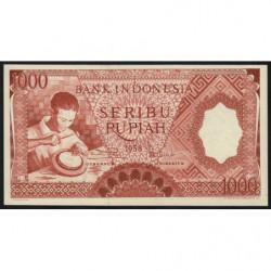 Indonésie - Pick 61 - 1'000 rupiah - 1958 - Etat : NEUF