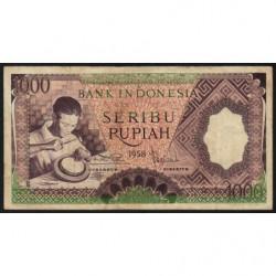 Indonésie - Pick 62r (remplacement) - 1'000 rupiah - 1958 - Etat : TTB-