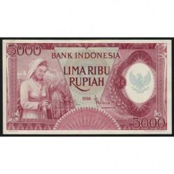 Indonésie - Pick 64 - 5'000 rupiah - 1958 - Etat : NEUF
