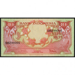 Indonésie - Pick 66_1 - 10 rupiah - 01/01/1959 - Etat : NEUF