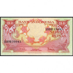 Indonésie - Pick 66_2 - 10 rupiah - 01/01/1959 - Etat : NEUF